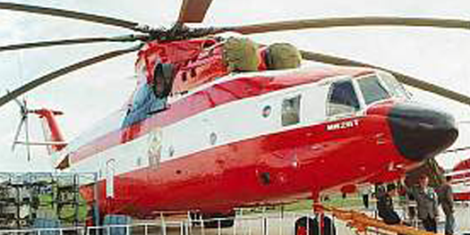 Helicopter - Mil MI-26